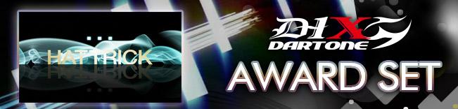 D-1X アワード