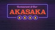 Restaurant&Bar AKASAKA【店舗スタイル】