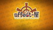 affect-屋【店舗スタイル】