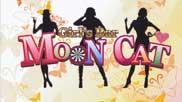 STYLE【MOON CAT】