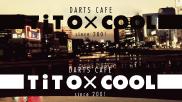TiTO CooL【店舗スタイル】